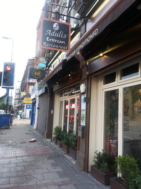 Adulis Eritrean Restaurant